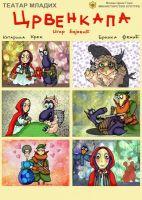CRVENKAPA_Plakat